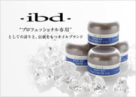 ibdの画像